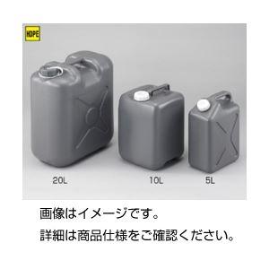 (まとめ)廃液貯蔵瓶(平角グレー缶)FG-5【×3セット】の詳細を見る