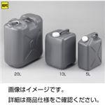 (まとめ)廃液貯蔵瓶(平角グレー缶)FG-5【×3セット】