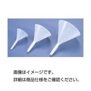 (まとめ)ポリスピードロート75mm【×50セット】の詳細を見る