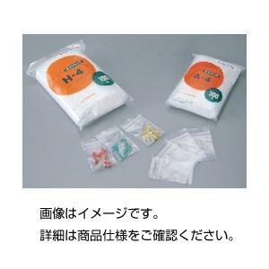 (まとめ)ユニパック H-4(100枚)【×20セット】の詳細を見る