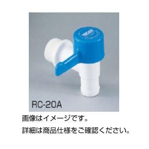 (まとめ)レバーコック RC-20A 青【×10セット】の詳細を見る