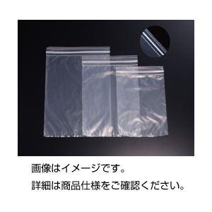 (まとめ)ポケット付ユニパックA5 入数:50枚【×20セット】の詳細を見る