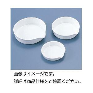 (まとめ)蒸発皿(平底)120mmφ【×10セット】の詳細を見る