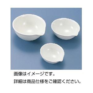 (まとめ)蒸発皿(丸底) 75mmφ【×30セット】の詳細を見る