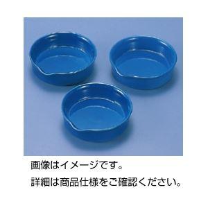 (まとめ)色付蒸発皿【×10セット】の詳細を見る