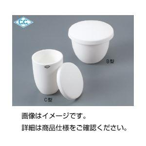 (まとめ)SSA-Hるつぼ C型C2 40ml 本体のみ 入数:5【×10セット】