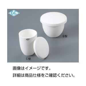 (まとめ)SSA-Hるつぼ C型C5 130ml 本体のみ 入数:5【×5セット】