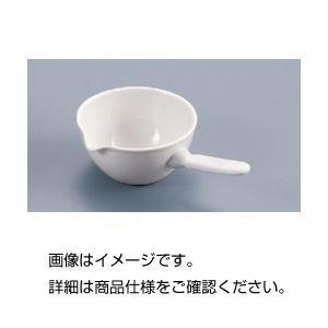 (まとめ)カセロール 8.5cm15ml【×10セット】の詳細を見る
