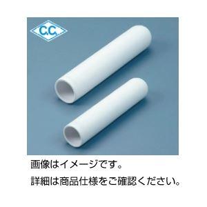 (まとめ)NCタンマン管 No4 入数:5【×3セット】の詳細を見る