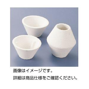 (まとめ)マッフル 12cm【×5セット】の詳細を見る