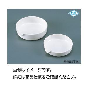 (まとめ)CW蒸発皿(平底) No8【×3セット】の詳細を見る