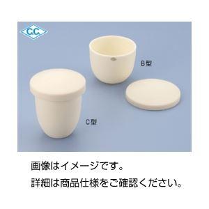 (まとめ)SSA-Sるつぼ C型C1本体 入数:5【×5セット】