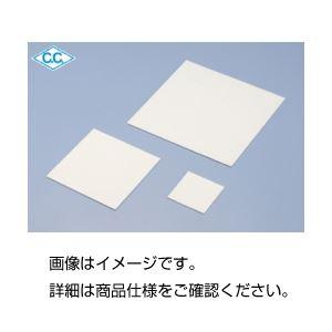 (まとめ)SSA-Tセッター SSA-T-1515 入数:10【×3セット】の詳細を見る