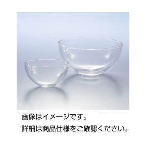 (まとめ)石英蒸発皿(丸底)ED-01 50mL【×3セット】の詳細を見る