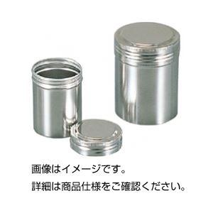 (まとめ)ステンレス保存容器 S-110【×5セット】の詳細を見る
