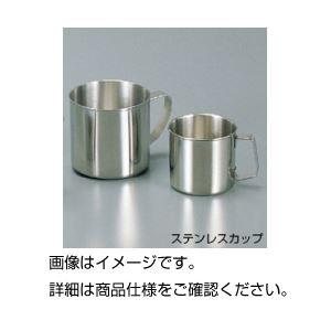 (まとめ)ステンレスカップ300ml(手付)【×5セット】の詳細を見る