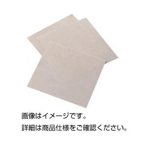 (まとめ)飛散防止用ステンレス金網10枚組【×3セット】の詳細を見る