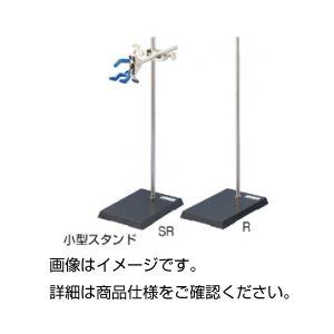 (まとめ)小型スタンド R【×3セット】の詳細を見る