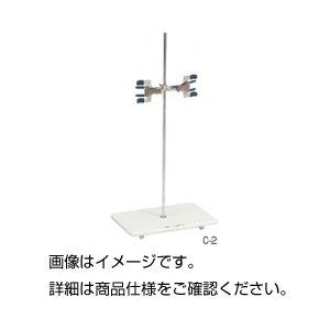 (まとめ)ビューレット台 D-2【×2セット】の詳細を見る
