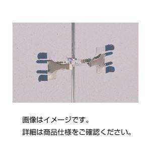 (まとめ)ビューレットクランプ C(馬蹄型)【×3セット】の詳細を見る