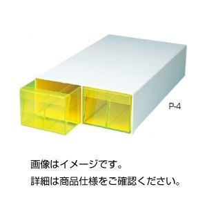 (まとめ)ピペットケース P-6【×2セット】の詳細を見る