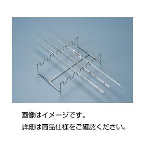(まとめ)ピペットスタンド KP【×5セット】の詳細を見る
