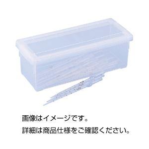 (まとめ)ピペットボックス CDI【×3セット】の詳細を見る