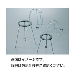 (まとめ)三脚台 TG 鋼製【×10セット】