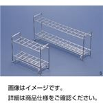 (まとめ)ステンレス製試験管立てS12-50【×3セット】