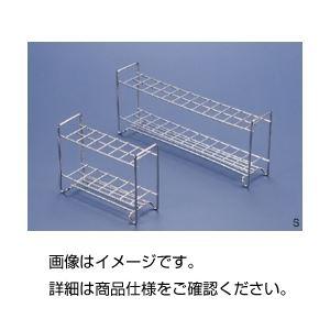 (まとめ)ステンレス製試験管立てS24-50(茶)【×3セット】の詳細を見る