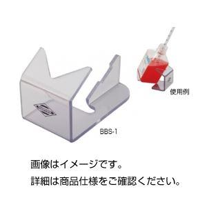 (まとめ)培地ボトルスタンド BBS-1【×50セット】の詳細を見る