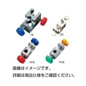 (まとめ)直角クランプ(角型ムッフ) 3型【×10セット】の詳細を見る