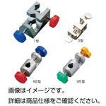 (まとめ)直角クランプ(角型ムッフ) 3型【×10セット】