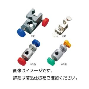 (まとめ)直角クランプ(角型ムッフ) NS型【×5セット】の詳細を見る