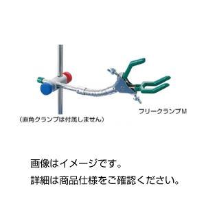 (まとめ)フリークランプ M【×3セット】