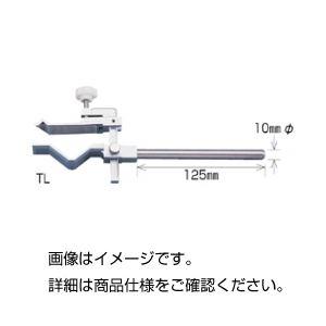 (まとめ)一方開クランプ TL【×3セット】の詳細を見る