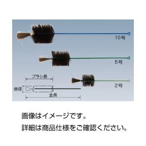 (まとめ)ブラシ 瓶洗 両毛10号馬毛630×90×200【×10セット】の詳細を見る