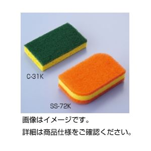 (まとめ)スポンジたわしSS-72K【×20セット】の詳細を見る