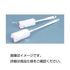 (まとめ)柄付スポンジブラシ PP-L【×10セット】の詳細を見る