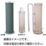 ピペット洗浄器セット 【洗浄器/洗浄用かご/洗浄槽】 サイホン式洗浄器 PS-1