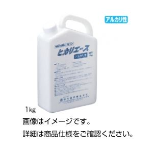 (まとめ)試験器具用特殊洗浄液 ヒカリエース1kgアルカリ【×3セット】の詳細を見る