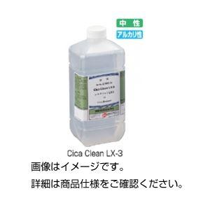 (まとめ)ラボ洗浄剤 LX-4(超音波用、アルカリ性)【×5セット】の詳細を見る