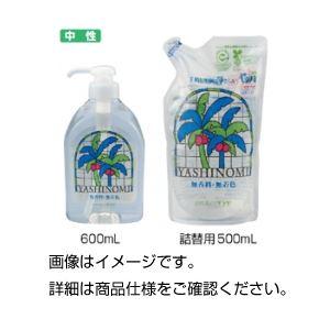 (まとめ)ヤシノミ洗剤 600ml【×10セット】の詳細を見る
