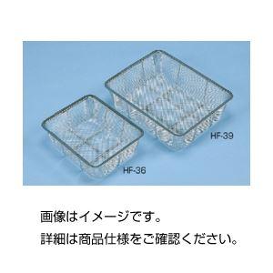 (まとめ)ステンレスざる(深型)HF-38(12枚取)【×3セット】の詳細を見る