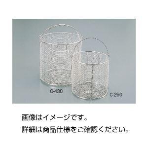 (まとめ)ステンレス丸かご C-200【×3セット】の詳細を見る