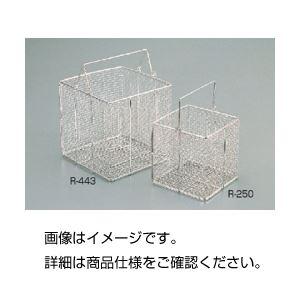 (まとめ)ステンレス角かご R-200【×3セット】の詳細を見る
