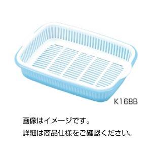 (まとめ)水切りセット K168B【×30セット】の詳細を見る