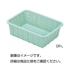 (まとめ)深型バスケット DR-L480×360×165m【×3セット】の詳細を見る