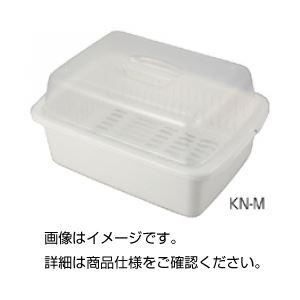 (まとめ)水切りセット フード付KN-M【×3セット】の詳細を見る