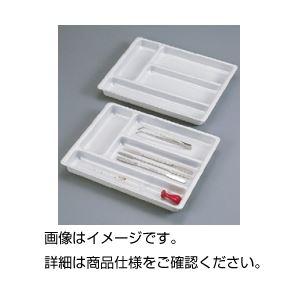 (まとめ)小物整理トレー KN【×5セット】の詳細を見る